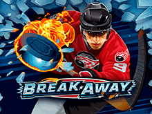 Бесплатно и без регистрации играть в автомат Break Away